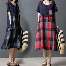 夏季新款2020韓版復古寬松大碼女裝時尚文藝棉麻格子圓領連衣裙子