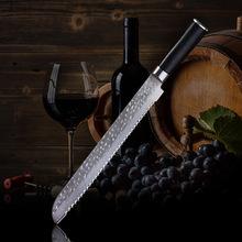 【定制】大马士革钢刀10寸不锈钢面包刀西式厨刀蛋糕刀工厂直销