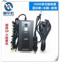 100WLED家车多用多功能笔记本电源适配器车载充带USB口万能充电器