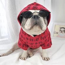 现货新款宠物卫衣潮?#21697;?#26007;雪纳瑞巴哥衣服秋冬款纯棉狗狗服饰