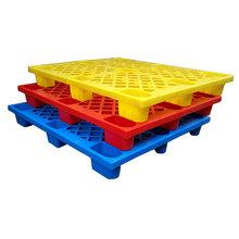 鹏新厂家现货HDPE加厚塑料卡板 塑胶卡板 托盘 栈板 地台板可订做