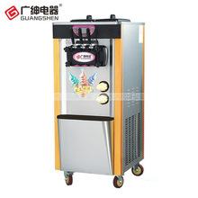 广绅/BJH368C/全自动冰激淋机/冰淇淋机机器/冰淇淋机/甜筒机