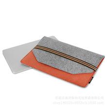 手包?#20449;?#23553;包手抓包潮流纯毛毡彩色2018新款韩版时尚大容量手拿包