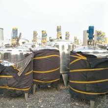 出售二手不锈钢搅拌罐 发酵罐 配液罐 二手双层电加热搅拌罐