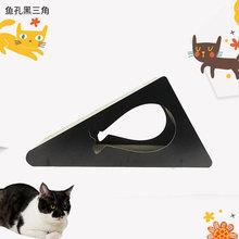 宠物用品瓦楞纸猫抓板 鱼孔黑三角型磨爪器 猫咪玩具沙发品