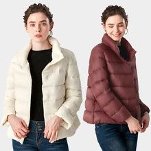 2018秋冬新款韩版轻薄羽绒服女短款时尚立领修身女装薄款外套大码