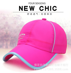 Spring and summer baseball caps for men and women Korean casual caps summer hats mesh sports caps single caps