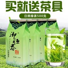 日照綠茶2019新茶春茶葉500g散裝濃香型特產禮盒炒青高山云霧