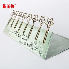 正旗厂家推荐创意古铜色异性回形针卡通造型金属回形针套装