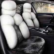 2017款东风悦达起亚K2冬季汽车座套2011/2012/2015款毛绒全包坐套