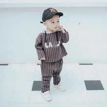 儿童装男童春装条纹套装采源宝货源小幼童英伦两件套一件待发