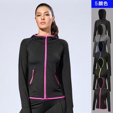 Áo khoác thể thao nữ mùa thu / mùa đông Tập thể dục Yoga Đào tạo Chạy màu sắc khóa kéo áo hoodie khô nhanh 8003 Trang phục thể hình