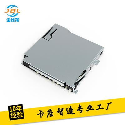 厂销TF自弹卡座 MICRO SD卡槽 SIM读卡器 SD内存座子 电脑连接器