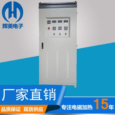 电磁感应加热器 200KW电磁加热控制器 工业电磁感应加热器 节电器