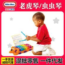 美国小泰克老虎琴手敲琴虫虫琴儿童电子琴婴儿音乐玩具带琴谱