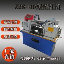 宇通生产Z28-40型丝杠机万能丝杠机无液压丝杠机