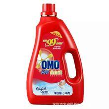 洗衣液薰衣草香全自動深層清除死角3kg整箱4瓶家庭裝包