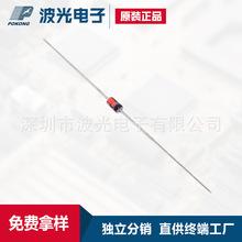 波光电子  1N4148TA DO-41 二极管 原装正品现货免费样品