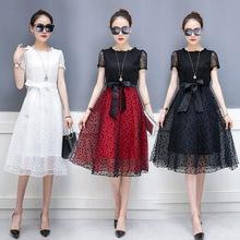 時尚長裙2018夏裝新款中長款a字裙子韓版收腰修身蕾絲連衣裙女裝