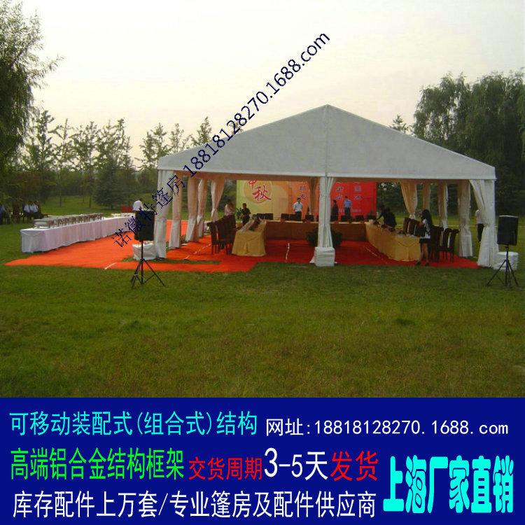 活动帐篷11.jpg