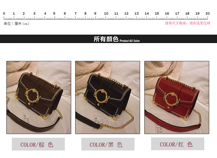 Bag female new chain shoulder slung female bag fashion small square bag NHTC176738