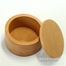 创意木盒零钱收纳盒耳钉化妆品收纳木盒带盖防尘收纳木盒可定制