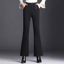 加绒微喇裤女外穿冬季新款高腰保暖女裤韩版修身显瘦时尚加厚长裤