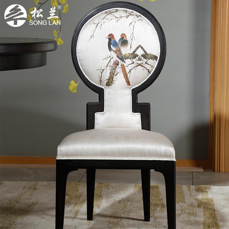 松兰 新中式餐椅布艺白蜡木实木禅意家用酒店餐馆餐椅清仓特价