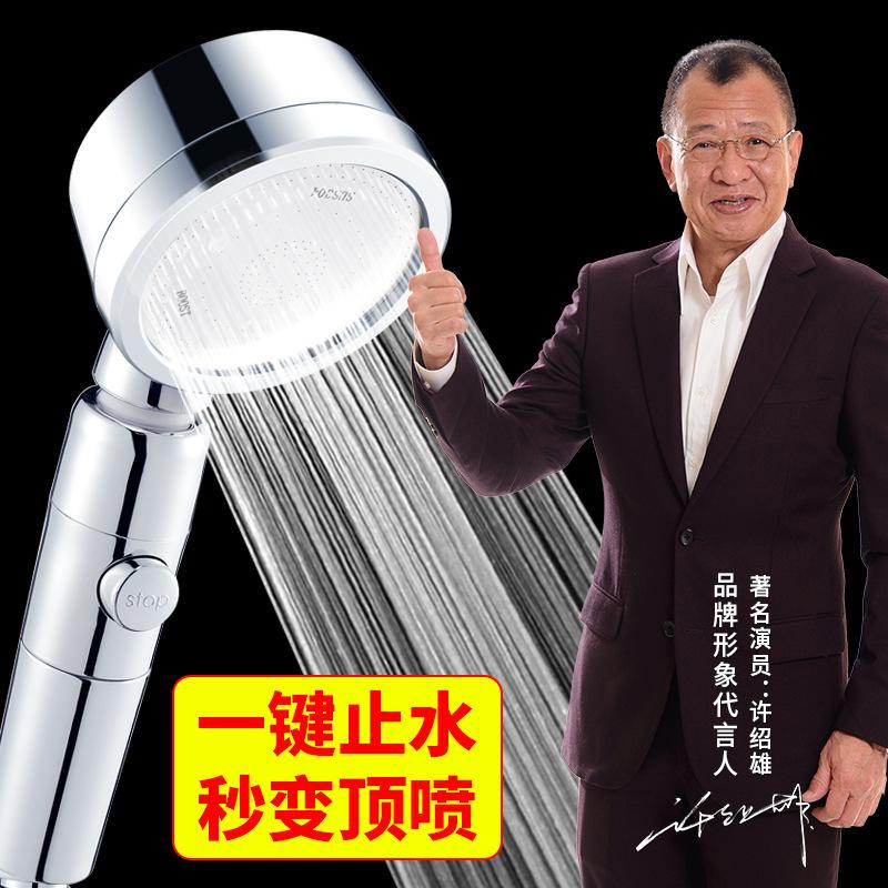 净腾一键止水电镀增压花洒负离子增压节水花洒转向淋浴手喷厂家