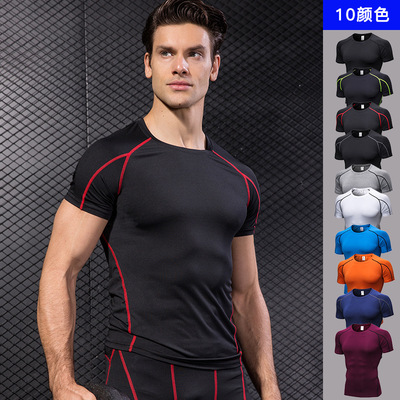 Men's PRO Tight Short Sleeve Top Fitness sports running training clothes stretch quick-drying short-sleeved T-shirt clothes
