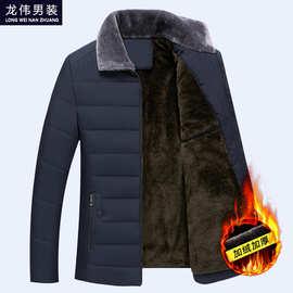 2018冬季新款中年男士棉衣加絨加厚中老年爸爸裝外套冬天衣服