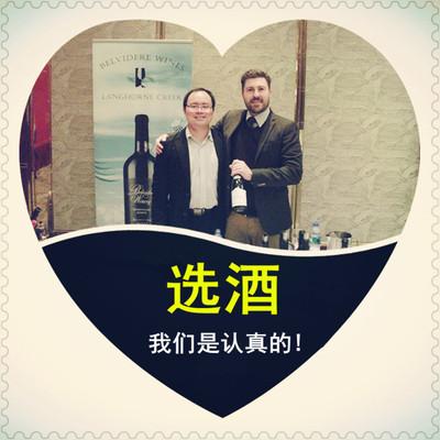 法国原瓶原装干红葡萄酒酒庄直供礼品批发上海自贸区分销团购代理