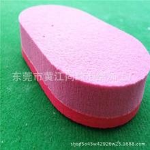 EVA复合乳胶板擦 SBR回力胶吸尘擦子 背面可印刷loog镀晶海绵