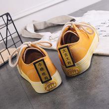 2018春季新款小白帆布鞋女原宿ulzzang鞋子百搭韩版布鞋学生板鞋