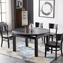 折叠圆形伸缩功能餐桌椅 带火锅多功能长行桌子椅子