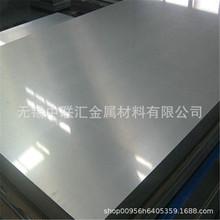 卫生食品级 sus304 2B不锈钢板卷 抛光镜面 201 不锈钢薄板