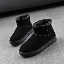 2019新款雪地靴女大码情侣鞋男短筒磨砂牛皮防滑保暖加厚平底厂家