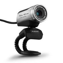 工廠直銷大羅技高清攝像頭多功能免驅動攝像頭 360旋轉高清攝像頭