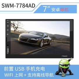 New car Android 7 inch Bluetooth MP5 player touch screen MP4 card machine central control navigation machine 7784AD