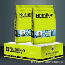 5公斤M折边镀铝袋 肥料通用四边封铝膜袋 山东厂家定制价格优惠