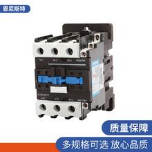 正泰交流接觸器CJX2-09A-95A 220V電機低壓交流接觸器家用控制器
