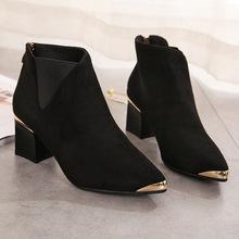 厂家直销2018冬季新款韩版外贸短靴女尖头金属粗跟中跟女士马丁靴