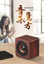 新款Q1木質迷你無線藍牙音箱 手機禮品便攜 創意小音響 工廠直供