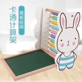 Wooden children early education bunny calculation frame kindergarten arithmetic toy mathematics teaching aids primary school abacus