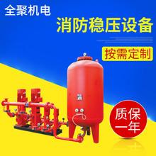 消防稳压变频不锈钢抽水给水设备 恒压给水设备 消防增压稳压设备