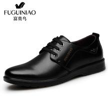 富贵鸟男士皮鞋牛皮爸爸鞋 真皮商务休闲鞋男 软底低帮男鞋703259