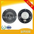 AEC品牌厂家直销 158MM汽车喇叭 4Ω30W车载音响6.5寸扬声器热销