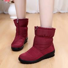 冬季新款妈妈棉靴防滑防水布短靴加绒加厚棉鞋保暖雪地靴一件代发