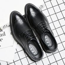 秋冬季男士正装皮鞋男布洛克厚底尖头男鞋商务休闲潮鞋子一件代发