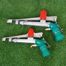 河北厂家喷枪园林浇地喷枪工业工程除尘喷枪配件灌溉喷枪现货批发